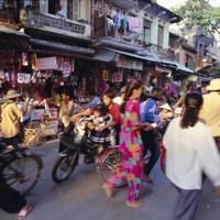 Chim Sao, Hanoi