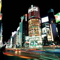 See Tokyo's neon signs