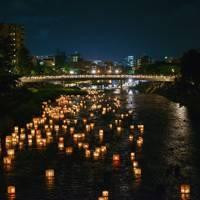 9. Kanazawa city, Japan