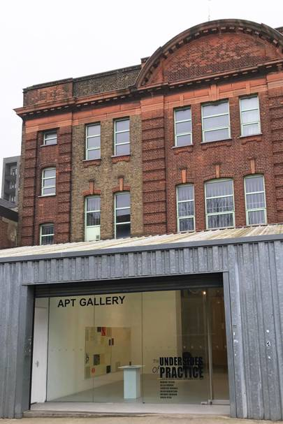 APT gallery