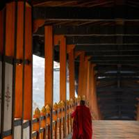 Amankora, Bhutan