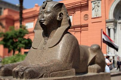 Museum of Egyptian History