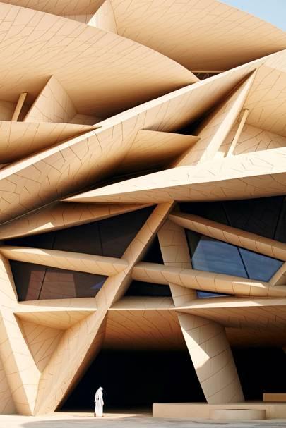 The futuristic museums
