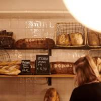 St George Bakery & Bar