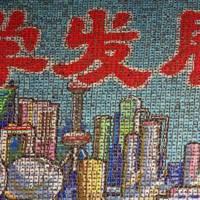 A background of the Shanghai skyline