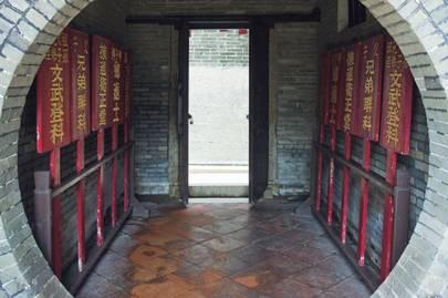 Tang Ancestral Hall, Ping Shan