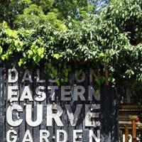 Dalston Eastern Curve Garden, Dalston