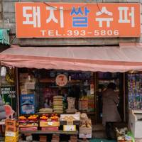 Where was Parasite filmed in Seoul?