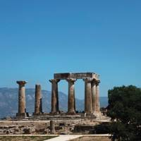 The stadium of Corinth