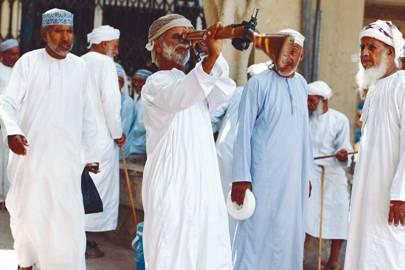 Omani traditional dress