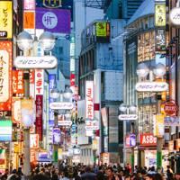 See Tokyo in neon lights