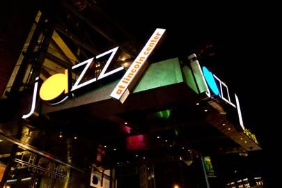 4. Dizzy's Club