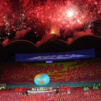 Finale of the Arirang Games