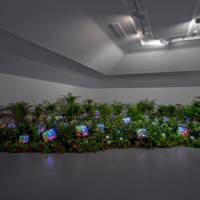 Nam June Paik, Tate Modern