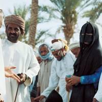 Oman travel information