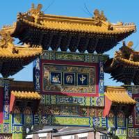 Liverpool's Chinatown