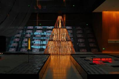 The 'Solar Christmas Tree' in Beijing