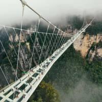 Zhangjiajie Glass Bridge, China