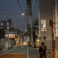 15. Tokyo