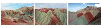Ala Daghlar (Colourful Mountains), Azerbaijan