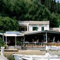 20. Corfu