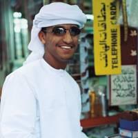 Omani people