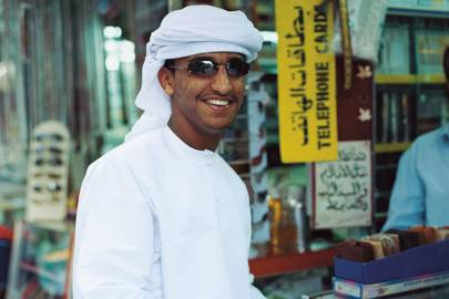 Omani people