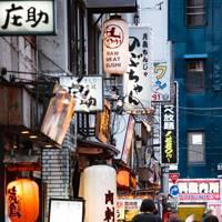 15. Tokyo, Japan. Score 91.2