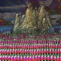 Mount Paektu at the Arirang Games