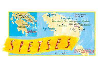 Travel information for Spetses, Greece
