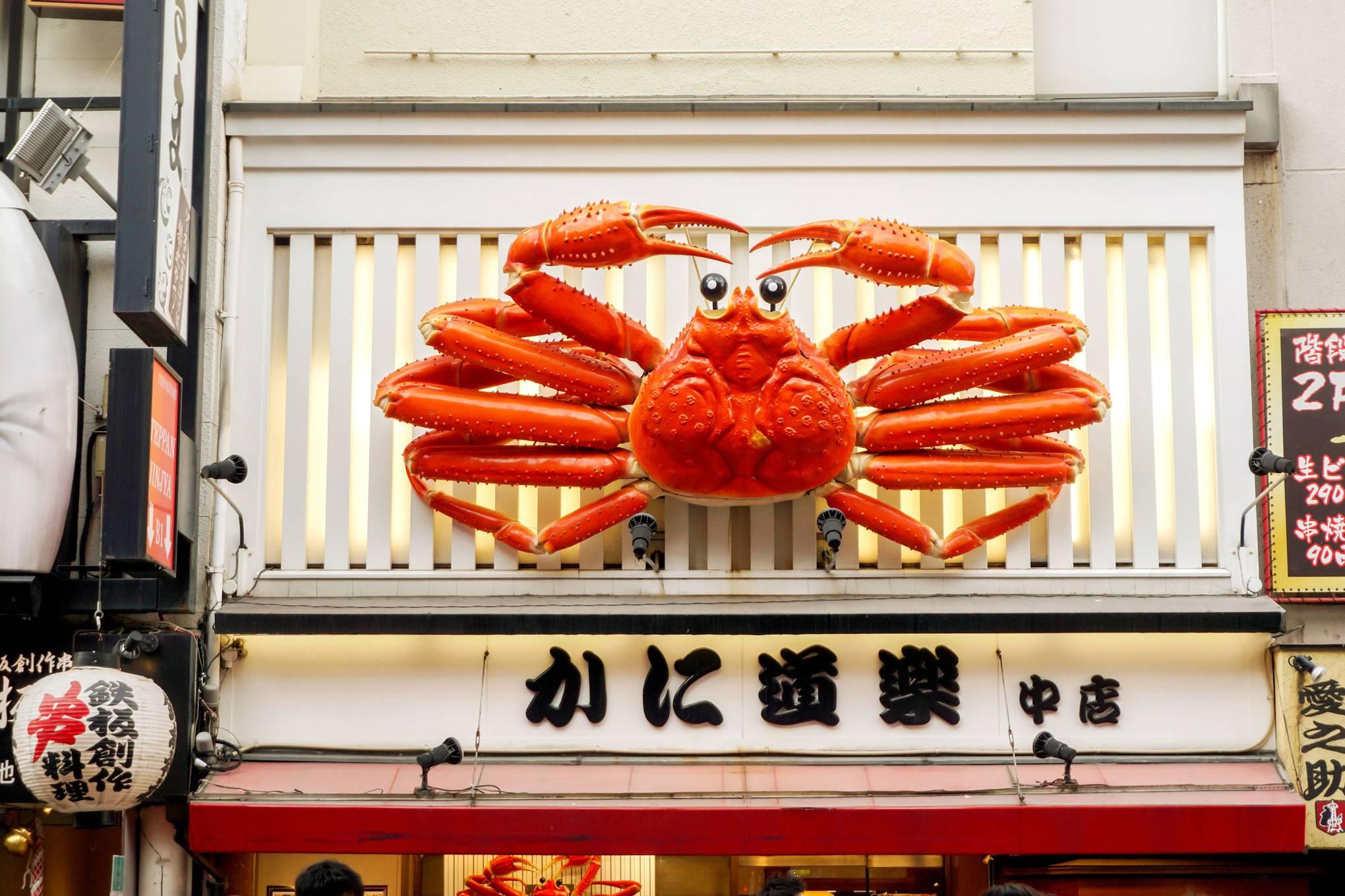 Japan's best street food