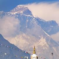 25. Nepal