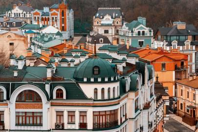 2. Kiev, Ukraine