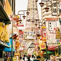 4. Eat through the street-food hits of fun-loving Osaka