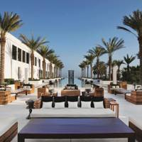 17. The Chedi Muscat, Oman
