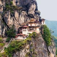 17. Bhutan