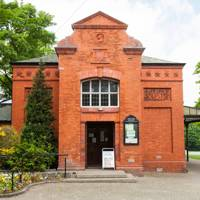 WEST PARK MUSEUM, CHESHIRE