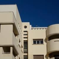 Tel Aviv, Israel: Bauhaus