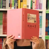 Guanghwa Bookshop (光華書店)