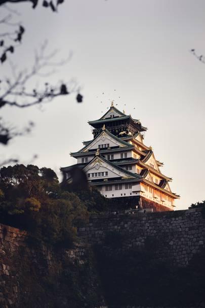 15. Osaka